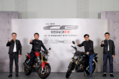 Semakin Gagah dan Jantan Bersama Motor Naked Sport All New CB150R Streetfire