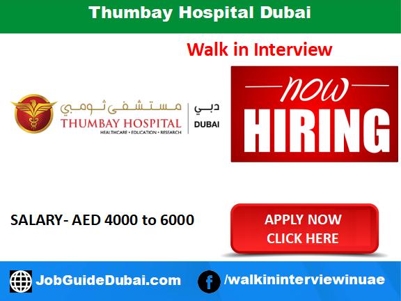 Thumbay Hospital career for staff nurse jobs in Dubai UAE