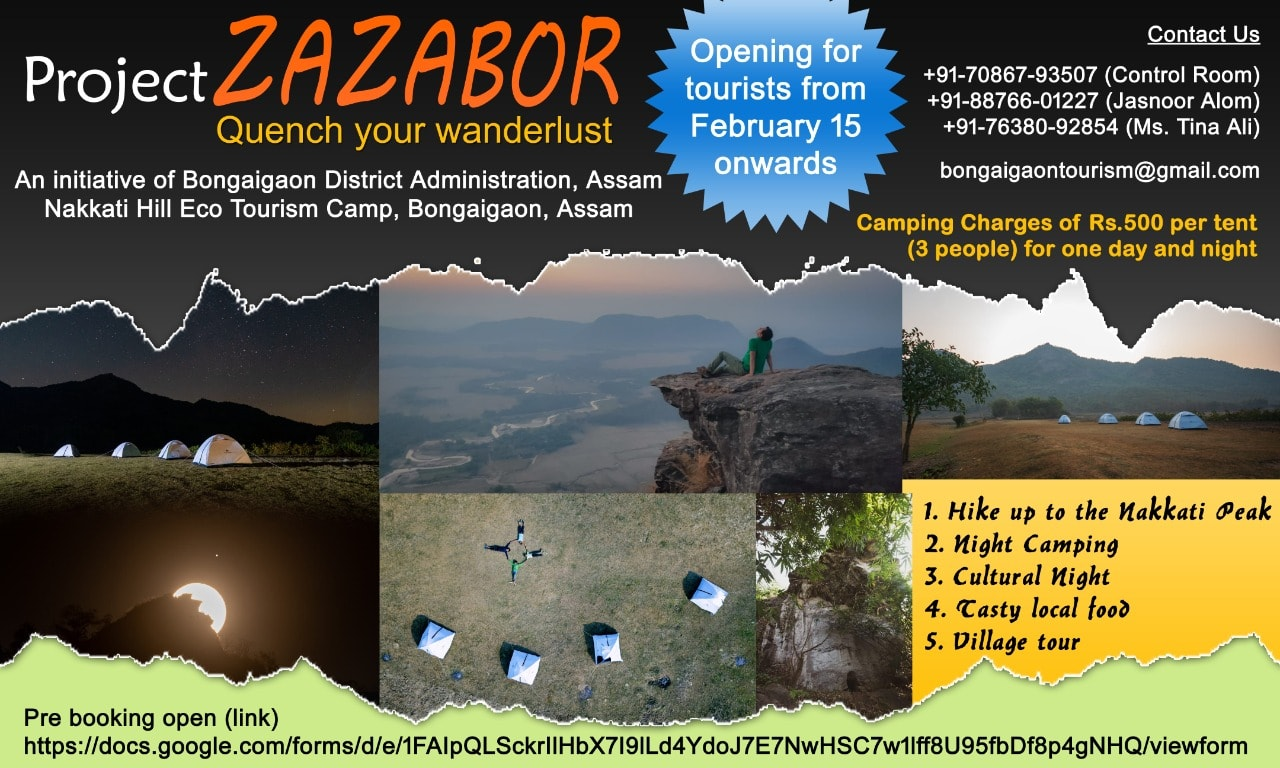 Project ZAZABOR: A Tryst With The The Best Of  Nakkati Hill Bongaigaon