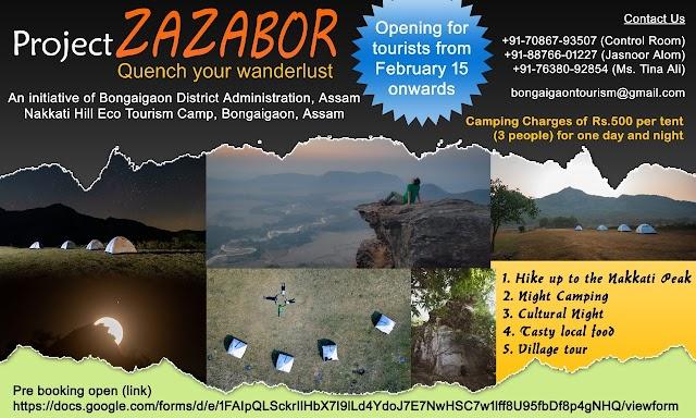 Project ZAZABOR: Trekking and Night Camping at Nakkati Hill Bongaigaon