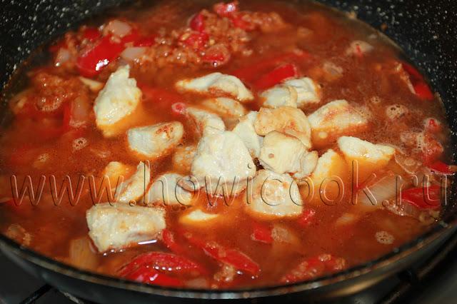 рецепт булгура с курицей и овощами с пошаговыми фото