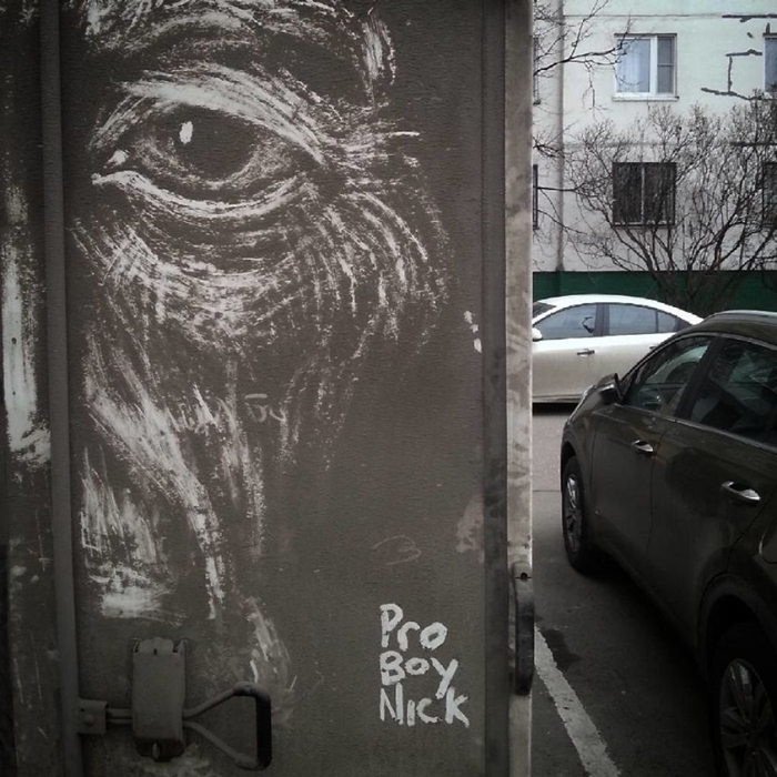 Moscow's Dirty Cars And Trucks Represent Artists' Art
