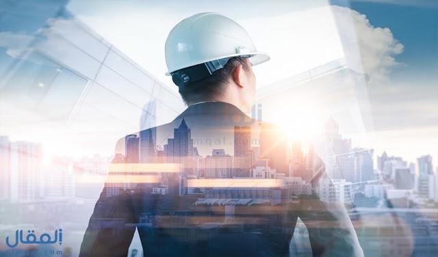 شروط دخول كلية الهندسة من الصنايع 2021