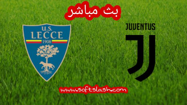 شاهد مباراة Lecce vs Juventus live بمختلف الجودات