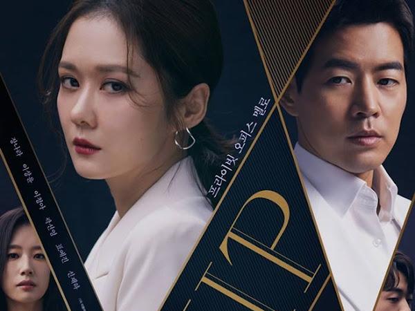 [K-Drama] VIP