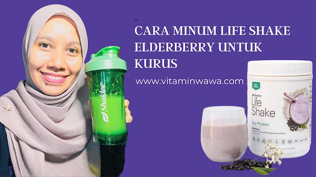 Cara Minum Protein Life Shake Elderberry Untuk Kurus | Vitaminwawa, cara minum life shake elderberry untuk cantik, life shake elderberry, life shake elderberry shaklee, lse, protein life shake elderberry shaklee