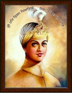 Guru Harkrishan Sahib Ji Gurpurab