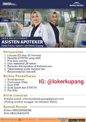 Lowongan Kerja Kimia Farma Apotek Unit Bisnis Kupang Sebagai Asisten Apoteker