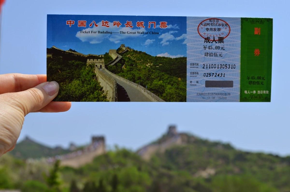 Great Wall- Wielki Mur Chiński