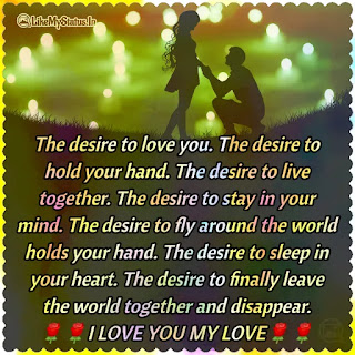 Best love proposal Quote