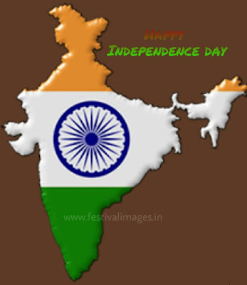 happy independence day wishes sms messages
