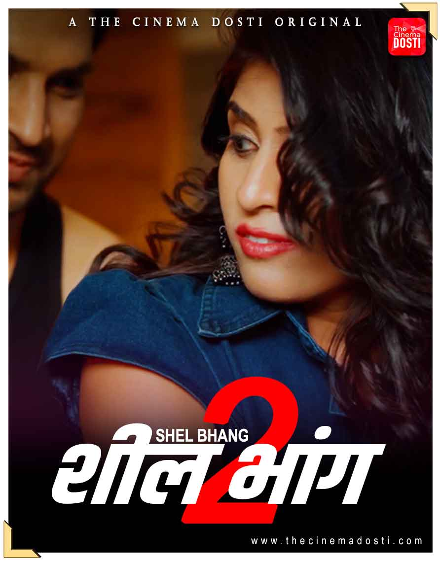 Shil Bhang 2 2021 CinemaDosti Hindi Short Film 720p HDRip 170MB x264