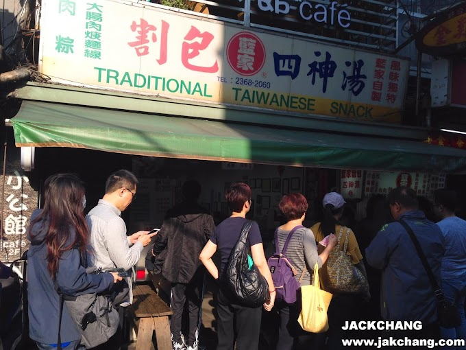 Food in Taipei,Gongguan night market,Lan Jia Gua bao-Michelin Bib Gourmand, lined up food