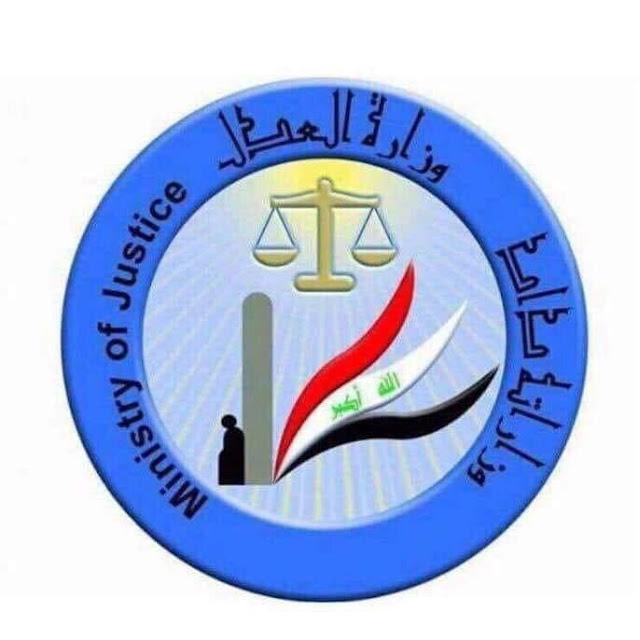 وزارة العدل تعلن موافقة وزارة المالية على إطلاق تمويل رواتب المتعينين الجدد