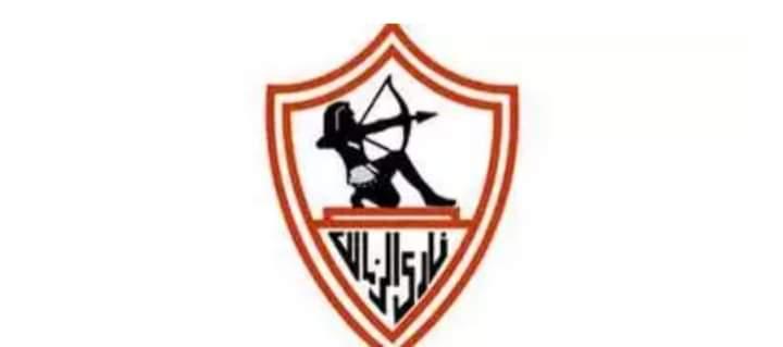 جازيل التشادي هل سيحضر للقاء الزمالك رغم قرار وزير الرياضة