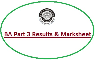 Kanpur University BA 3rd Year Result 2020