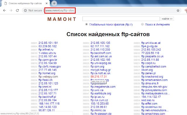 Lista de centenas de Servidores FTP Aberto no MUNDO