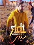 Mohamed Reda 2021 Sidi