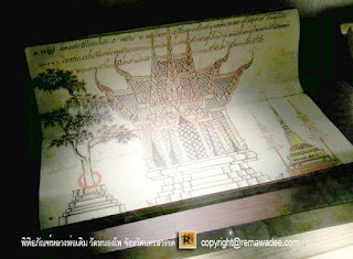 พิพิธภัณฑ์หลวงพ่อเดิม วัดหนองโพ จังหวัดนครสวรรค์
