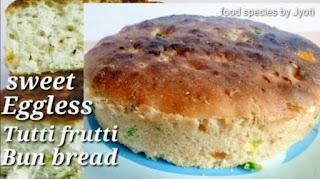 Homemade sweet bun
