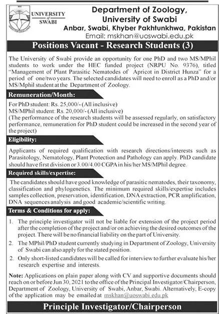 University of Swabi Jobs in Pakistan 2021 – Latest Jobs in Pakistan 2021