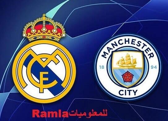 """ريال مدريد و مانشستر سيتي 2020, هل من ريمونتادا للملكي  ريال مدريد, أهمية المباراة بالنسبة للفريق الإنجليزي """" مانشستر سيتي """", أخيرا مطالب الريال والسيتي"""