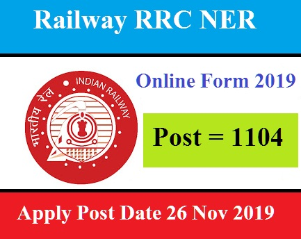 railway gorakhpur apprentice online form 2019