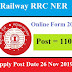 Railway RRC NER Gorakhpur Apprentice Online Form 2019 Vacancy 1104 Date 26 November 2019