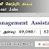 முகாமைத்துவ உதவியாளர் (Management Assistant) - Thurusaviya Fund