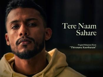 Tere Naam Sahare Lyrics - Dino James Ft. Samira Koppikar