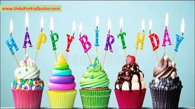 happy birthday shayari in Urdu for friends