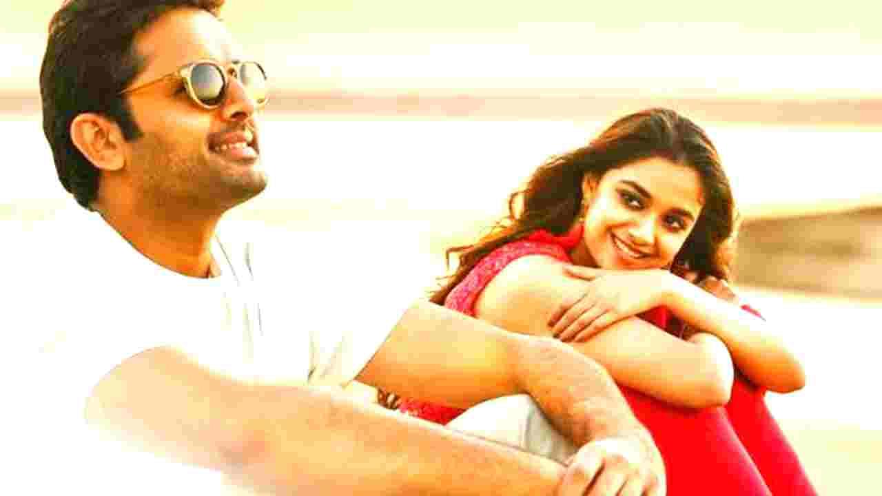 Rang De Full Movie HD Available For Free Download Online on Tamilrockers - Bhojpuri Guru