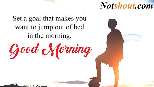 good morning images, good morning photo, good morning image, good morning pic