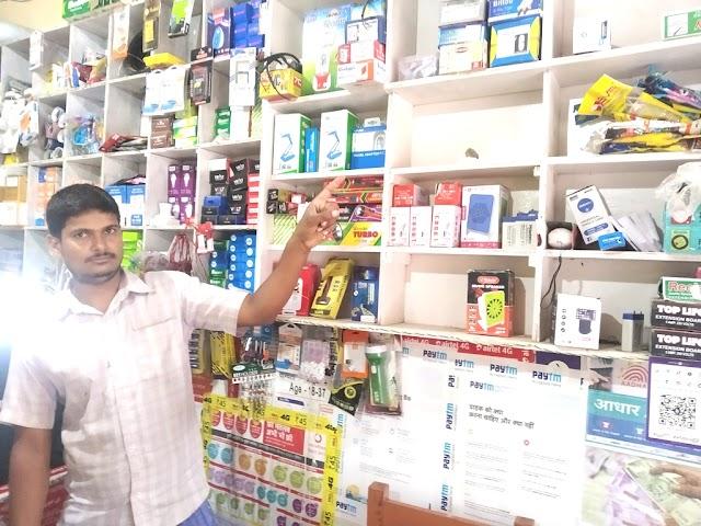 गंगुली कुट्टी चौक पर मोबाइल दुकान से लाखों के सामान की चोरी