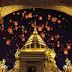Таиланд: 15—17.11.2016, Фестиваль небесных фонариков