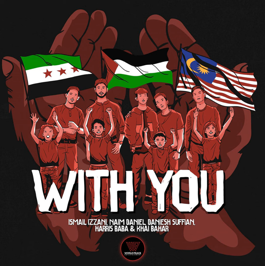 Lirik Lagu Ismail Izzani, Naim Daniel, Daniesh Suffian, Harris Baba, Khai Bahar - With You