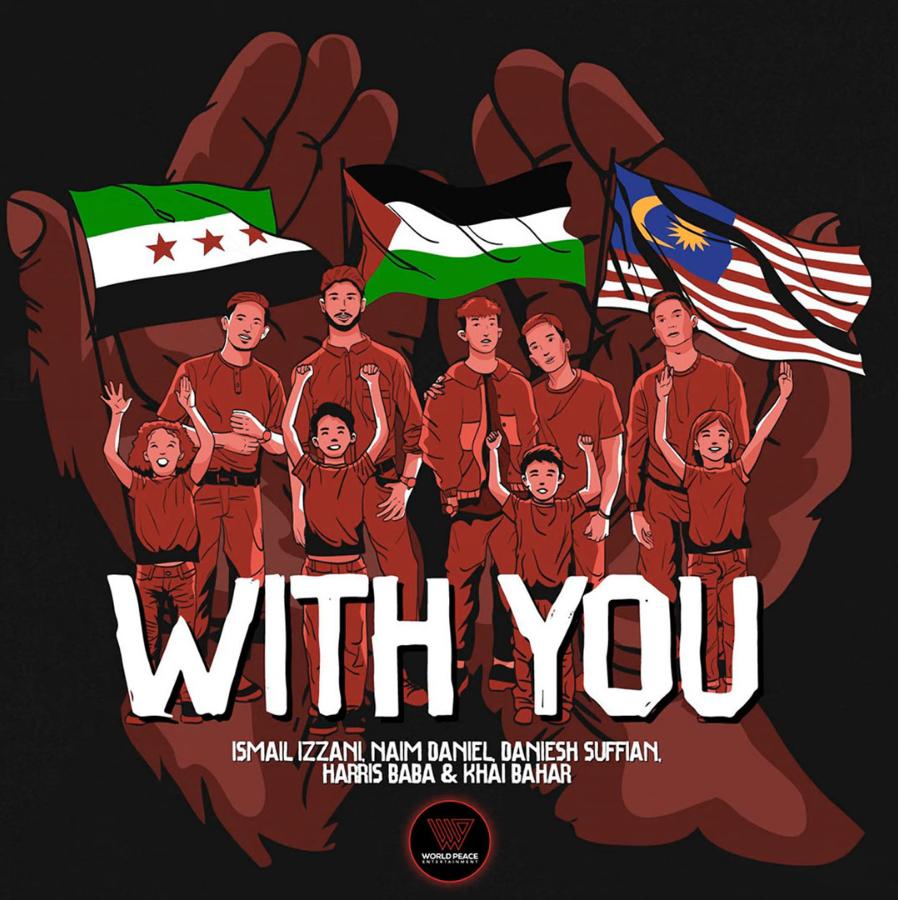 Lirik Lagu Ismail Izzani, Naim Daniel, Daniesh Suffian, Harris Baba, Khai Bahar - With You