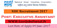 National Small Industries Corporation Limited Recruitment 2017–Executive Assistant