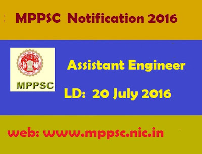 MPPSC Notification 2016 Assistant Engineer jobs mppsc.nic.in