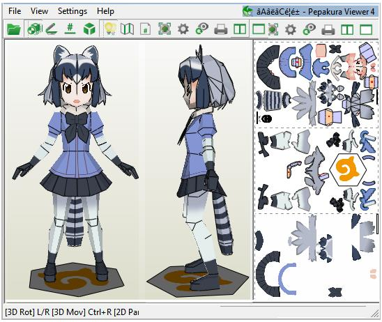 how to play kemono friends