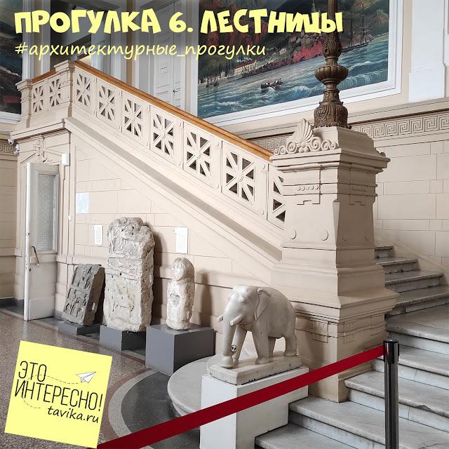 Архитектура для детей: лестницы