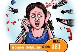 [फेक या सत्य] महिलाओं हेतु मोदी की पुलिस फ्री राइड स्कीम 2020