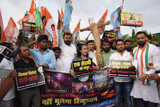 bihar-congress-protest-for-priyanka-gandhi