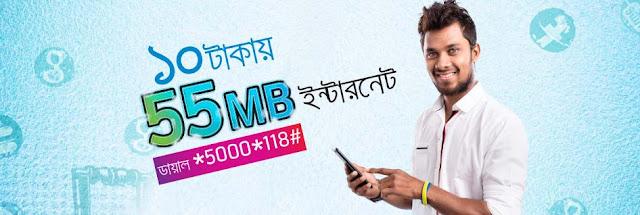 grameenphone new offer, 10tk internet offer,55mb gp internet offer