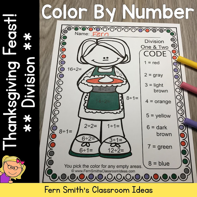Thanksgiving Color By Number Division #FernSmithsClassroomIdeas