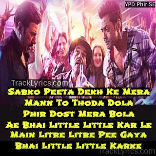 song-quotes-2018-little-little-for-instagram-yamla-pagla-deewana-phir-se-harrdy-sandhu-dharmendra-sunny-deol-bobby-deol