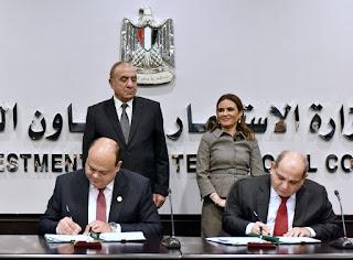 الاستثمار والتنمية المحلية توقعان إتفاق مشروع بالضبعة