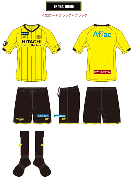 J1 League 2021 Kashiwa Reysol Kits