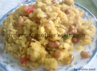poha , beaten rice with  peanuts, peanuts, rice