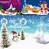 Template mùa Giáng sinh dành cho Blogger
